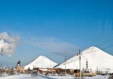 LUKOIL Komi, Usinsk, Komi Republic. Design documentation for the project of chlorine production from formation water on Yarega oil & titanium field for the titanium coagulant pilot plant. January - Februar 2008